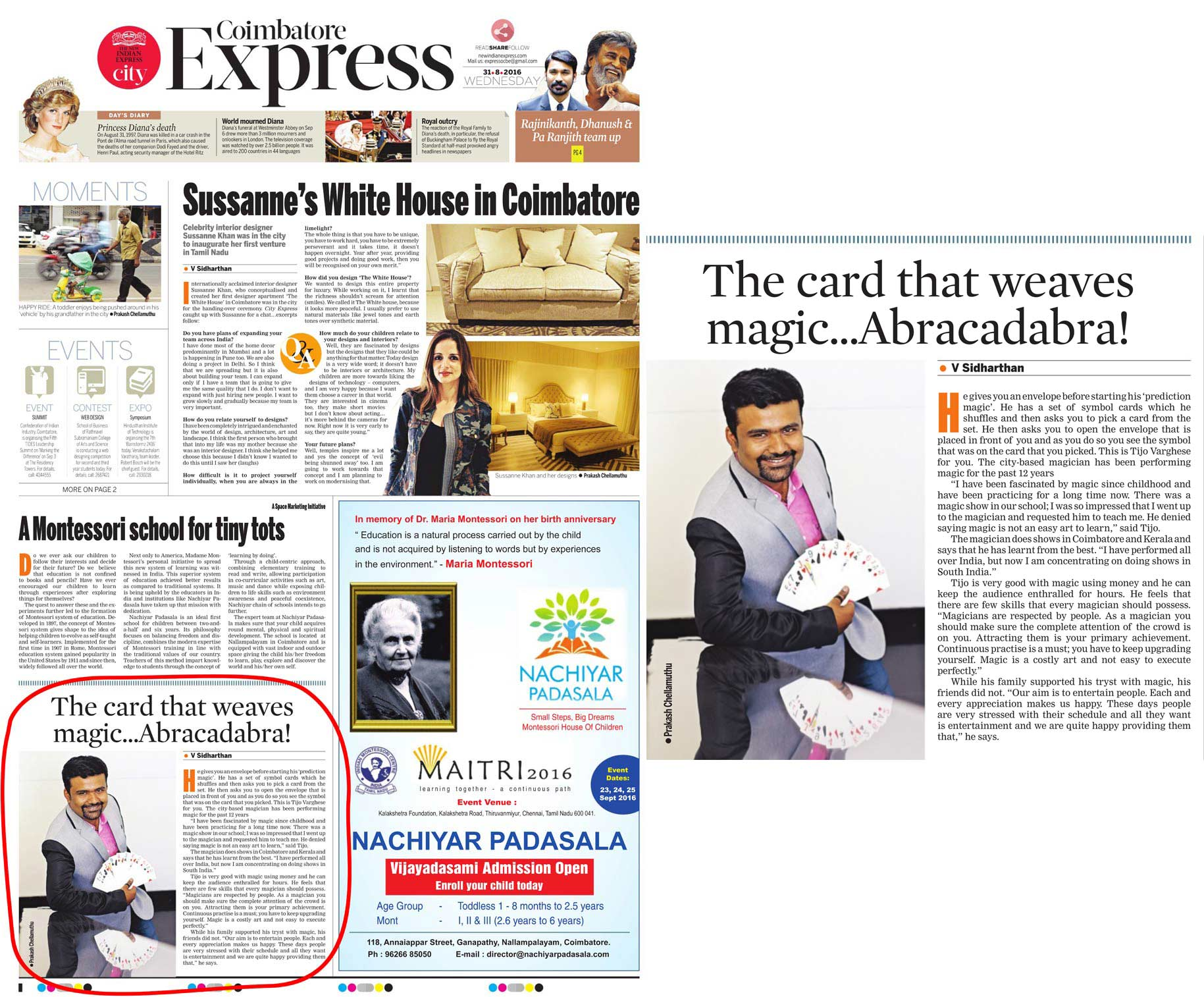 Coimbatore – The New Indian Express Date:31.08.2016
